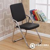 折疊椅學生宿舍電腦椅辦公休閑椅家用簡易凳子靠背椅椅子加固