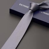 領帶 頓河納米防水男士新郎商務 灰色韓版窄領帶休閒6CM新郎英倫禮盒裝【快速出貨八折搶購】
