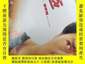 二手書博民逛書店罕見T21成龍紅番區電影廣告Y284890