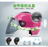 多功能摩托車頭盔電動助力安全帽騎行男女同款四季可用輕便防雨 『CR水晶鞋坊』