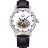 Ogival 瑞士愛其華文藝復興系列琺瑯機械腕錶-拾穗