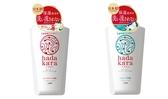 【LION 獅王】日本獅王肌潤保濕沐浴乳500ml 茉莉玫瑰/清新皂芬  2種可選擇