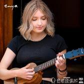 吉他 enya恩雅全單板全單小吉他23寸初學者入門小黃人兒童女男 爾碩LX