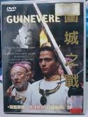 挖寶二手片-Y110-180-正版DVD-電影【圍城之戰】-娜漢威利 雪莉李(直購價)