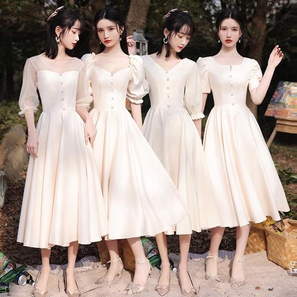 香檳色伴娘團禮服姐妹裙伴娘服夏季仙氣質女平時可穿顯瘦姐妹團 幸福第一站