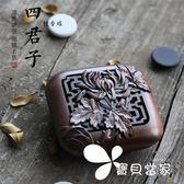 銅合金鏤空迷你檀香爐茶道香道用具家用車載焚香盒