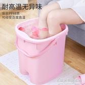 泡腳桶過小腿加厚塑料泡腳盆洗腳足浴盆加高深桶家用吳昕同款神器 NMS名購居家