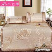 米蘭娜冰絲涼席三件套1.5 1.8米床可折疊夏季席子1.2米單人兩件套  Cocoa IGO