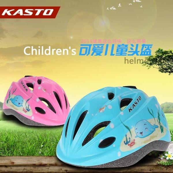 618好康鉅惠 兒童頭盔平衡車自行車電動車小孩安全帽