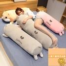 可愛長條枕公仔毛絨玩具睡覺抱枕超軟布娃娃玩偶【小獅子】
