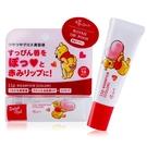 [即期良品]ettusais 艾杜紗 護唇精華SPF18‧PA++(10g)-果漾甜莓-期效202201【美麗購】