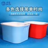 泡腳桶塑料保溫洗腳盆家用加厚按摩加大帶蓋足浴桶洗腳桶【中秋節單品八折】