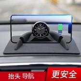 手機支架 車載手機架汽車導航支架撐車上用儀表臺時鐘擺件通用多功能防滑墊  koko時裝店
