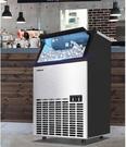 【凱蒂熊代購】惠康製冰機商用奶茶店55kg大型小型酒吧KFC全自動方冰塊