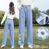 春夏新款高初中學生寬鬆牛仔寬管褲直筒褲休閒女生長褲少女孩百搭 范思蓮恩
