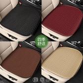 汽車坐墊單片三件套夏季涼墊透氣冰絲涼席后排車墊子四季通用座墊 [快速出貨]