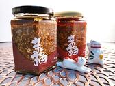 【佳瑞發‧辛福~辣麻果油/孜然果油/】以花椒、辣椒與五種堅果仁結合,配飯配麵都超香。純素