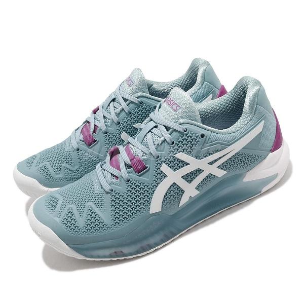 Asics 網球鞋 Gel-Resolution 8 寬楦 女鞋 湖水綠 專業 穩定型【ACS】 1042A097403