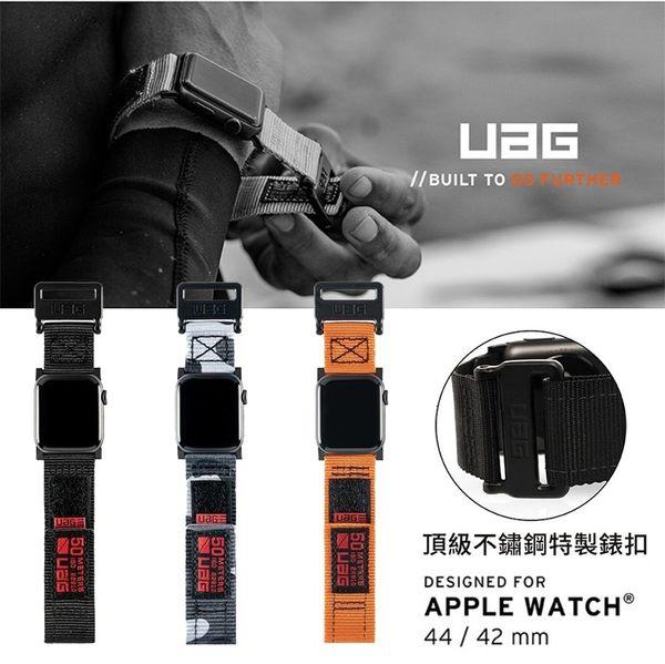 【UAG】 Apple Watch 42mm/44mm 時尚尼龍錶帶X不鏽鋼扣 (黑)(迷彩黑)(橘)