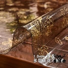 桌布軟玻璃餐桌墊墊塑料簡約pvc防水防油防燙隔熱【古怪舍】