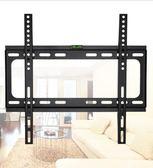 液晶電視機掛架通用電視壁掛架【非主圖款】