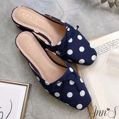 Ann'S慵懶女人味-寬腳OK優雅蝴蝶結點點方頭穆勒鞋-深藍