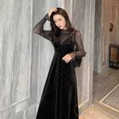 法式小禮服裙平時可穿宴會裙子兩件套連衣裙女秋冬【繁星小鎮】