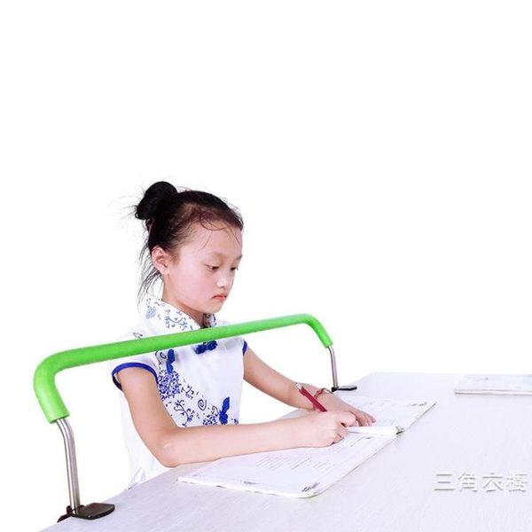 坐姿矯正器視力保護器小學生用坐姿儀糾正兒童寫字姿勢神器支架