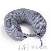 天然乳膠顆粒U型枕 午睡枕旅行便攜枕護頸枕       瑪奇哈朵