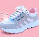 運動鞋女運動鞋女ins潮鞋百搭跑步鞋子學生休閒2020春款韓版夏季透氣女鞋
