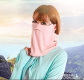 口罩-全臉女夏季騎行防紫外線黑色防曬護頸薄款 提拉米蘇