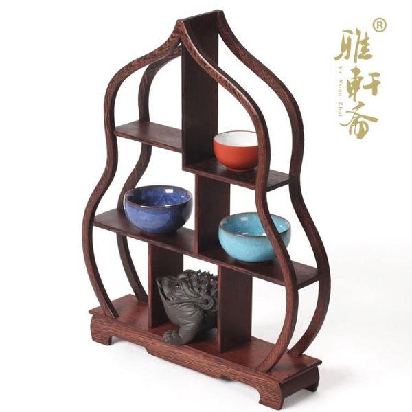 [超豐國際]紅木小博古架 雞翅木質展示架 實木紫砂茶壺架子工1入