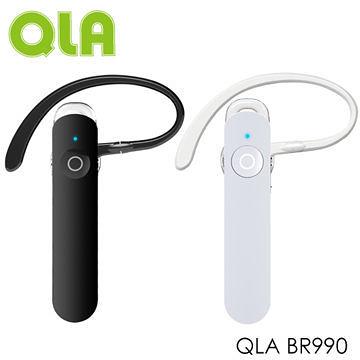 [NOVA成功3C]QLA BR990 1對2雙配 藍牙耳機  喔!看呢來