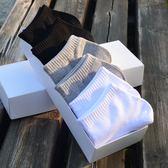 襪子男純棉夏季短襪男船襪低筒棉襪中筒純白色短筒運動襪防臭男襪 萬聖節