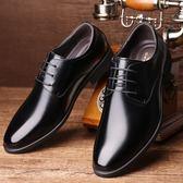 男士皮鞋男真皮英倫潮流休閒商務正裝大碼黑色小皮鞋6cm增高