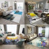 地毯 沙發房間北歐地毯客廳茶几毯簡約現代臥室床邊毯子地墊定制可水洗T 多色