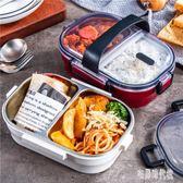日式餐盒304不銹鋼便當盒不串味分格密封保溫飯盒小學生上班餐盤 zh1846【宅男時代城】