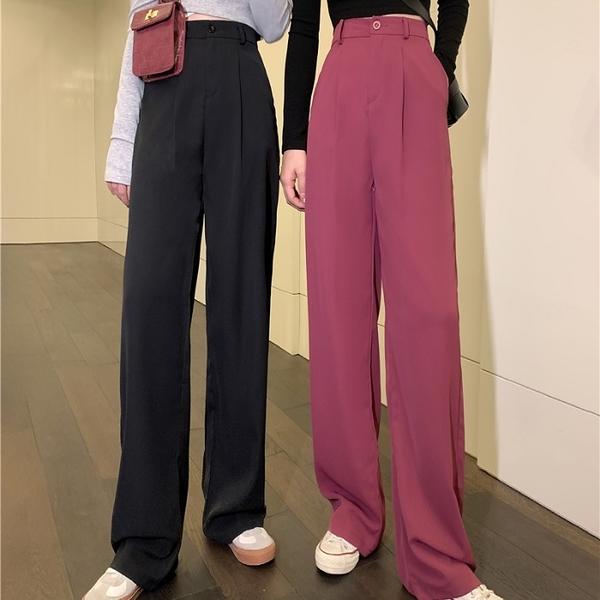 黑色西裝褲女春季2021新款高腰顯瘦直筒闊腿褲寬鬆休閒拖地長褲子 伊蘿 618狂歡