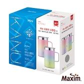 韓國 MAXIM麥心 KANU 夏季棉花糖漸層限定版美式中焙咖啡 附顏色隨機400ml不鏽鋼杯1個 (1g×100入/盒)