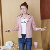 2018秋季女裝新款韓版長袖帶帽時尚修身短款夾克秋天外套棒球服  圖拉斯3C百貨