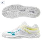 MIZUNO THUNDER BLADE 2 男鞋 女鞋 排球 2.5E 中底發泡 輕量 白【運動世界】V1GA197022