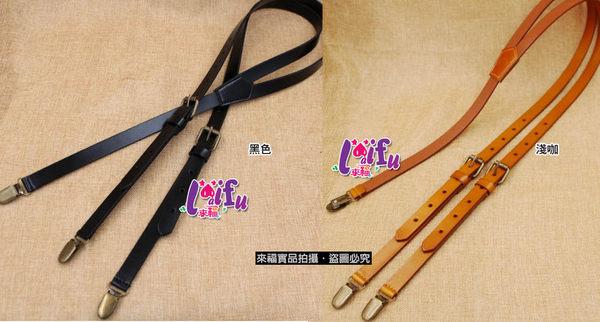 ★草魚妹★k755吊帶真皮吊帶寬1.7cm三夾吊帶皮質背帶吊帶褲帶夾男女可用,售價599元