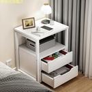 床頭柜現代家用客廳置物架沙發邊柜簡約臥室床邊帶抽屜收納小柜子 【現貨快出】YJT
