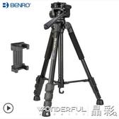 攝影架 Benro百諾三腳架手機單反通用微單便攜照相機攝影直播支架三角架 晶彩