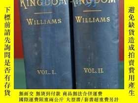 二手書博民逛書店【罕見】The Middle Kingdom 中國總論 1893