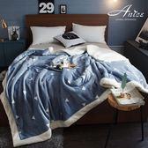 法蘭絨+羊羔加厚雙層毛毯 加厚款 (多款任選)【柔軟細緻保暖 保暖不輸暖暖被】CG-07愛巢(A-nice)