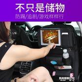 汽車座椅背收納袋掛袋多功能儲物箱盒后背車載車內用品超市置物袋  凱斯盾數位3C