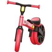 哈樂維 Holiway Velo junior平衡滑步車學習款/清新款(魔法紅)[衛立兒生活館]