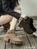粗跟韓版磨砂高跟英倫百搭學生短靴子女chic馬丁靴 伊鞋本鋪
