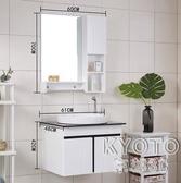 歐式PVC浴室柜組合 洗手盆浴鏡洗臉盆面盆掛墻式小戶型衛浴柜 京都3C YJT